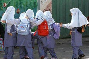 حمایت مالی از تحصیل کودکان